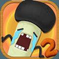 最囧游戏2安卓中文版  v3.1