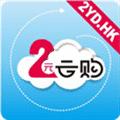 香港2元店app