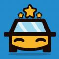星星打车官网下载app  v4.1.5