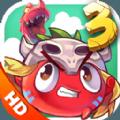 燃烧的蔬菜3恐龙来了内购破解安卓版  v1.4.1