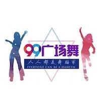 99广场舞视频小程序