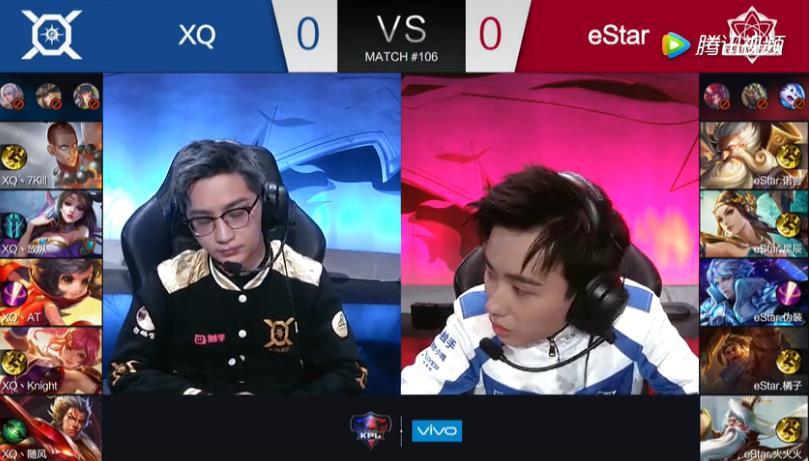 王者荣耀2017KPL秋季赛季后赛视频:eStar vs XQ第一局在线观看[图]