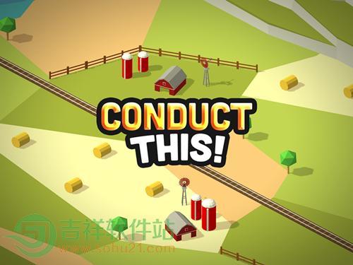 控制火车评测:安安心心回家去[多图]