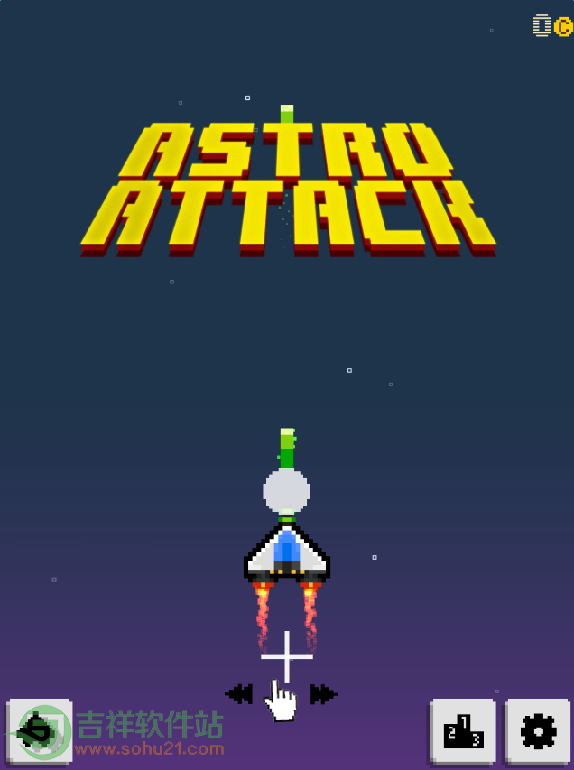 双星攻击astro attack评测:外太空的飞机大战[多图]
