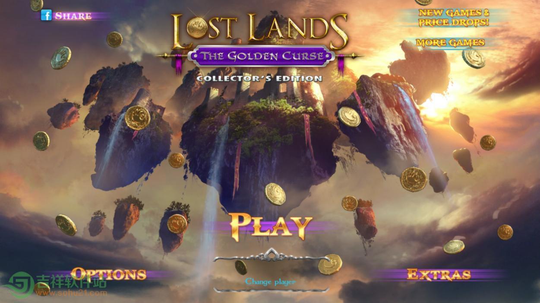 lost lands 3失落领地3评测:解谜失落大陆的冒险[多图]