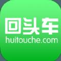省省回头车司机端ios手机版app v3.2.6