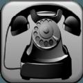 古董电话铃响手机版app v5.1
