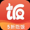 火拼拼app