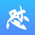 扣字怼人输入法app