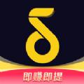 趣铃声app安卓版下载 v1.0.0.0