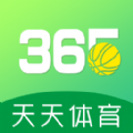 365天天体育app官方下载安装 v1.0.0