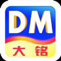 中开大铭红包版app下载 v1.0.0
