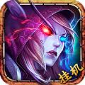 暗黑勇者游戏ios版(Legend of Hero) v1.0.5