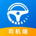 倚天司机端app