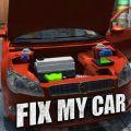 Fix My Car游戏手机版下载 v1.3