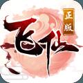 一剑飞仙iOS版