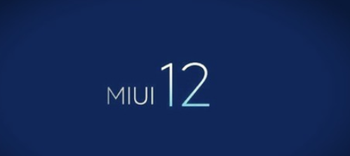 MIUI12怎么查看申请通过没有 MIUI12系统安装包下载地址[多图]