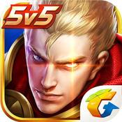 王者荣耀破浪对决官方最新版本下载 v1.13.2.7