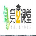 全国青少年毒品预防教育数字化平台广东年