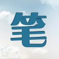 笔趣岛小说阅读网