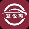 享悦惠app
