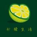 柠檬生活app