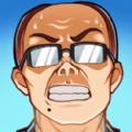 班主任模拟器破解版下载无限钥匙无限星 v1.2.0