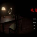 晚霜游戏最新官方版 v1.0