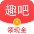 趣吧盒子app官方下载 v1.0