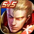 甄姬和两个男孩王者荣耀游戏完整版 v1.54.1.4