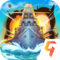 海域争锋官网版游戏下载 v0.1