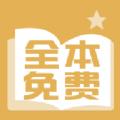 兜兜阅读小说网app