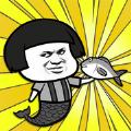 天天养鲸鱼游戏领红包福利版 v1.0