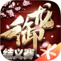 御龙在天之神魔战苹果版本官网下载 v1.303.0.1