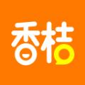 香桔社交app官方下载 v1.0.0