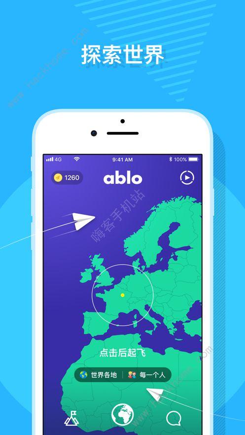 ablo是什么软件 ablo官网登录教程[多图]图片1