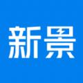 新景网培线上app下载安装 v1.2.6