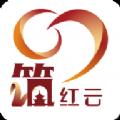 筑红云两学一做正式版app官方下载 V1.6.6