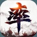 于和伟代言的三国游戏官网手机版 v2.5.1