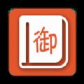 御宅书书屋自由阅读app官方版免费下载 v1.0