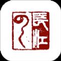湖北A级景区免费预约平台入口app v1.0