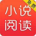 给力文学网小说阅读网app免费下载 v1.0