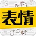 v表情平台官网注册下载安装 v1.0