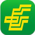 中邮揽投1.2.31官方最新版下载app