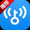 wifi万能钥匙2020极速版安卓下载 v4.5.22