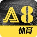 A8体育官方下载苹果体坛资讯app v1.2