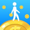 走路趣赚app软件下载 v1.0.0