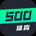 500体育NBA火箭网站app下载 v1.0.0