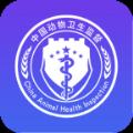河北智慧兽医云平台下载登录app v1.0.7