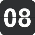 翻页时钟悬浮时钟app手机版下载 v1.0